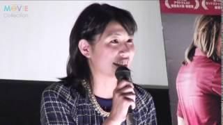 奥山佳恵/『チョコレートドーナツ』こどもの日トークイベント