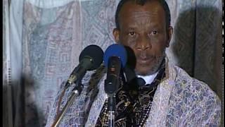 Video isikhumbuzo senyanga yezulu 1998 MP3, 3GP, MP4, WEBM, AVI, FLV September 2019