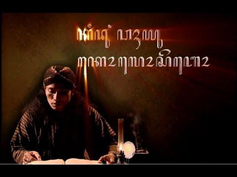 KIDUNG Wahyu KoloSebo - Full HD