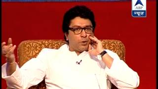 Watch GhoshanaPatra with MNS chief Raj Thackeray full download video download mp3 download music download
