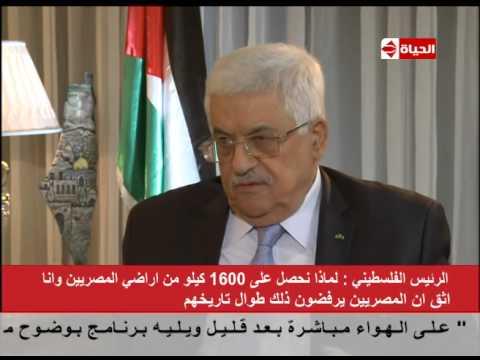 ماذا قال الرئيس الفلسطيني على الدكتور  مرسي !