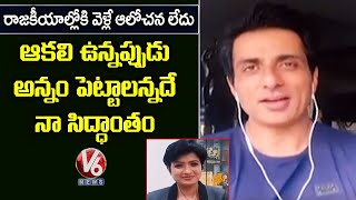 Exclusive Interview With Actor Sonu Sood