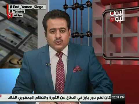 الصحافه اليوم 6 2 2017