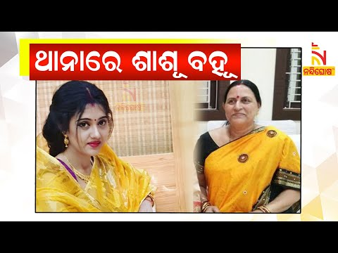 Family Dispute: Actress Barsha Priyadarshini & Anubhav's Mother File Complaint Against Each Other