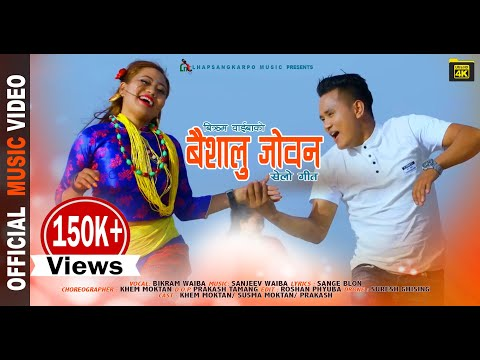 (New Selo Song BAISHALU JOBAN by Bikram Waiba ft. Susma Moktan /Khem Moktan /Prakash Tamang 4K - Duration: 4 minutes, 50 seconds.)