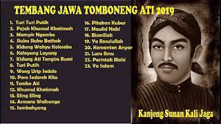 Video TEMBANG JAWA Tomboneng Ati/Sunan Kali Jaga MP3, 3GP, MP4, WEBM, AVI, FLV Mei 2019