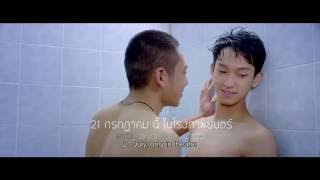 Nonton Official Trailer                                               Sweet Boy Film Subtitle Indonesia Streaming Movie Download