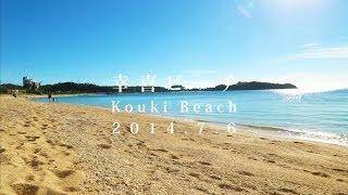 タイムラプス沖縄 幸喜ビーチ Kouki Beach Okinawa