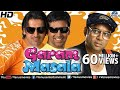 Garam Masala Full Movie  Hindi Comedy Movies  Akshay Kumar Movies  Latest Bollywood Movies 2016