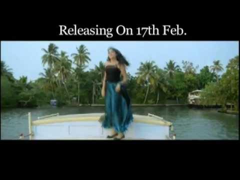 Video Archita as chulbuli prajapati in trailer of 'Kebe Tame Naha Kebe Mu Nahi' download in MP3, 3GP, MP4, WEBM, AVI, FLV January 2017