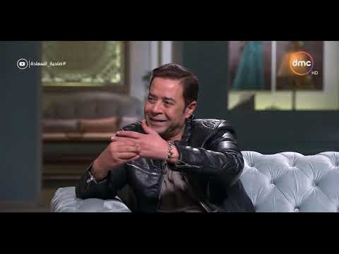 """مدحت صالح: كنت خائفا جدا من تصوير هذا المشهد مع نرمين الفقي في """"أبو العروسة"""""""
