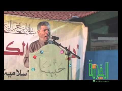 الشيخ عبد الله نمر درويش الاسراء والمعراج 2011(2)