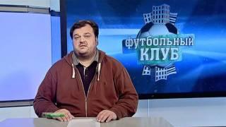 Василий Уткин о дисквалификации Веллитона