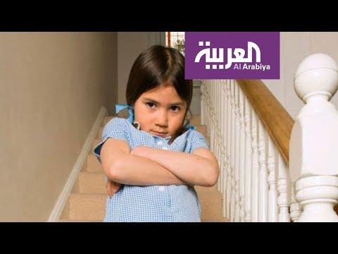 العرب اليوم - شاهد: طرق التعامل مع الطفل العنيد