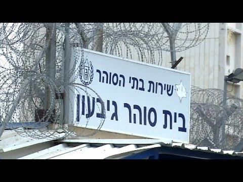 Ισραήλ: Στη φυλακή ακτιβιστές του τρίτου Στολίσκου Ελευθερίας