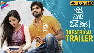Video Needi Naadi Oke Katha Trailer | Sree Vishnu | Satna Titus | Nara Rohit | #NNOK | Telugu FilmNagar MP3, 3GP, MP4, WEBM, AVI, FLV April 2018