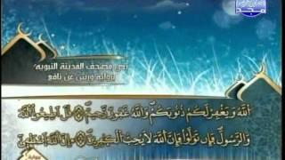 المصحف المرتل 03 للشيخ العيون الكوشي برواية ورش