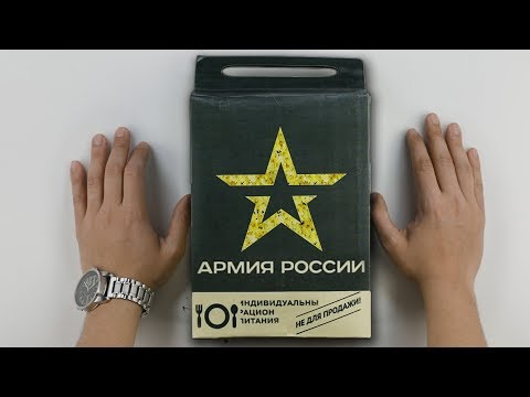 RUS ASKERİ YEMEKLERİ | RUSSIAN MRE -TAA
