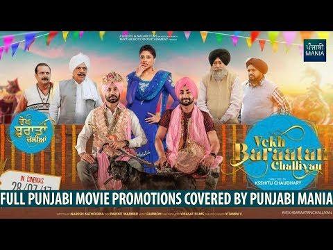 Starcast Interviews Of Vekh Baraatan Challiyan On Punjabi Mania | Binnu Dhillon, Kavita Kaushik - Movie7.Online