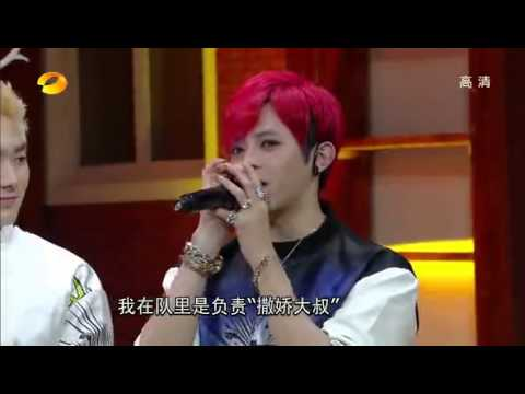 131220 NU'EST-M Introduction + The Fox 天天向上 (видео)