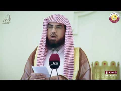 خطبة بعنوان الهوية للشيخ د. محمد المريخي