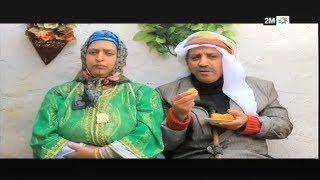 Video L'couple - EP 24 : برامج رمضان - لكوبل الحلقة MP3, 3GP, MP4, WEBM, AVI, FLV Mei 2017