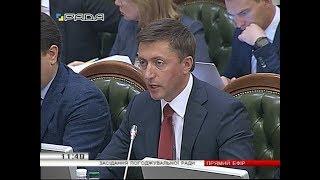 Сергій Лабазюк на Погоджувальній раді ВР (17.09.2018)