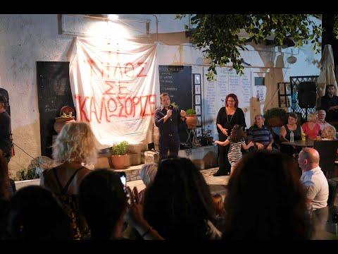 Video - Αλ.Τσίπρας: 'Ελαβα το μήνυμα κι εξετάζω λάθη και παραλείψεις (video)