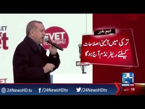 Q K Jamhuriat Hai, 15 April, 2017