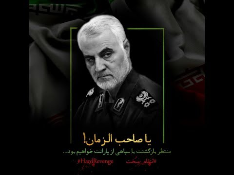 Iran | क़ासिम सुलैमानी की नमाज़े जनाज़ा - अयातुल्लाह सै0 अली ख़ामनेई ने रो -रो कर पढ़ाई