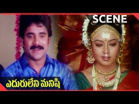 Video Eduruleni Manishi  Movie || Nagarjuna, Soundarya Marriage Scene  || Nagarjuna, Soundarya, Shenaz download in MP3, 3GP, MP4, WEBM, AVI, FLV January 2017