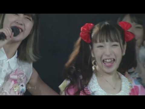 【公式】アイくるガールズ りおっち卒業公演 2018年9月2日