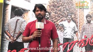 M Pandi Speaks at Madhurakarenga Movie Audio Launch
