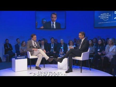 Συζήτηση του πρωθυπουργού με τον πανεπιστημιακό καθηγητή Niall Ferguson