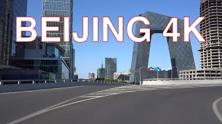 中国北京东三环行车视频