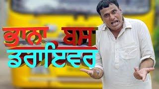 Video New Punjabi Comedy 2018 | Mintu Jatt | Bhana Bus Driver | New Comedy 2018 | Goya Music download in MP3, 3GP, MP4, WEBM, AVI, FLV January 2017