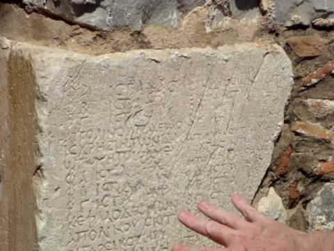 Diocletian's Prices Edict (Geraki) (видео)