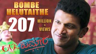 Nonton Raajakumara   Bombe Helutaithe   Puneeth Rajkumar   V Harikrishna   Santosh   Hombale Films Film Subtitle Indonesia Streaming Movie Download