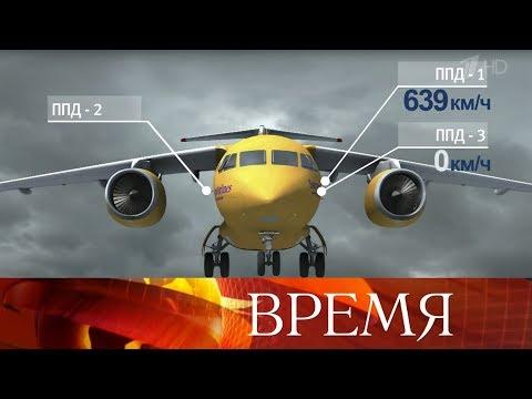 Поисковые работы на месте авиакатастрофы Ан-148 завершены, предварительная версия — ошибка пилотов. (видео)