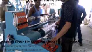 Automatic Stretch Film Shrink Film Slitting Rewinding Machine – Krishna Engineering Works