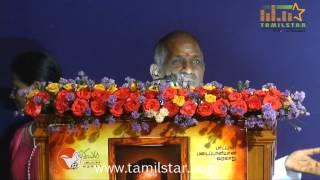 Kalyanasundaram Documentary Film Launch