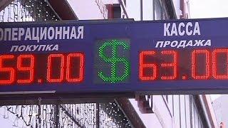 Ruble yeni yıla değer kaybıyla başladı