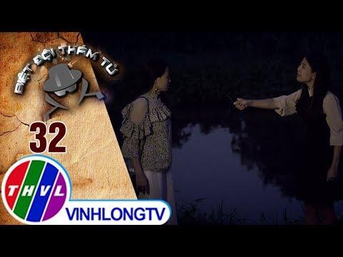 THVL | Cạm bẫy hồng nhan 4[1]: Cuộc hẹn tử thần | Biệt Đội Thám Tử - Thời lượng: 2 phút, 55 giây.
