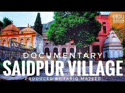 Video Documentary on Saidpur Village Islamabad Pakistan. Produced by Tariq Majeed. download in MP3, 3GP, MP4, WEBM, AVI, FLV January 2017