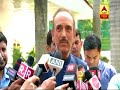 Maximum Number Of Civilian And Army Men Died During 3 Years Of Modi Governance: GN Azad, Congress - Video