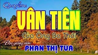 PGHH Vân Tiên của Ông Ba Thới - Phan Thị Tua