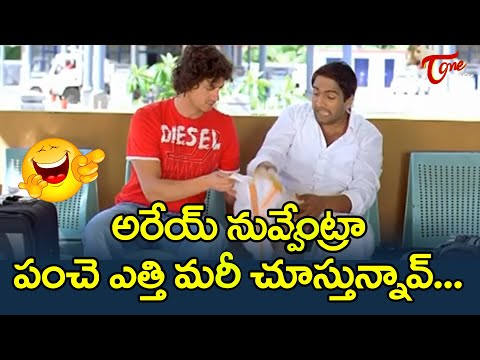 Comedian Santhanam Comedy Scenes | Telugu Standup Comedy Videos | TeluguOne