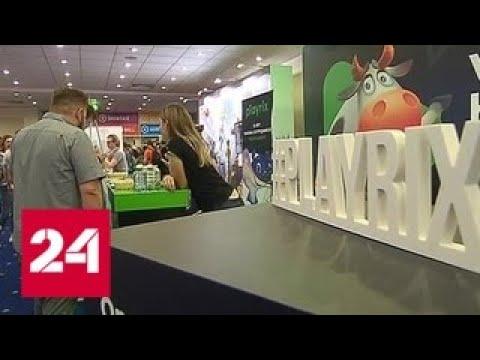 В Москве проходит конференция разработчиков игр - Россия 24