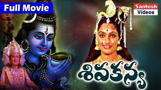 Video Shiva Kanya Telugu Full Length Movie || Raj Kumar, Madhavi, Roopa MP3, 3GP, MP4, WEBM, AVI, FLV Desember 2018