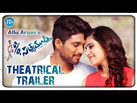 S/o Satyamurthy Theatrical Trailer || Allu Arjun || Samantha || DSP || Trivikram